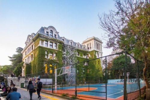 Boğaziçi Üniversitesi'ne Avrupa Kültürel Miras Ödülü