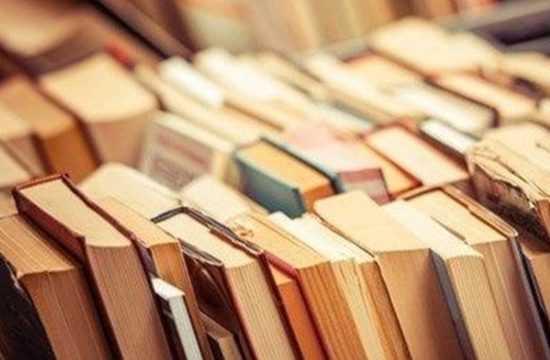 Evde Kalan Kitapseverlere Müjde